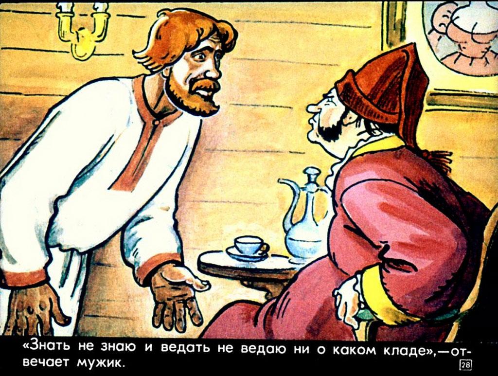 Одесские фразочки 35 остроумных еврейских пословиц