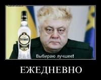 порошенко алкаш